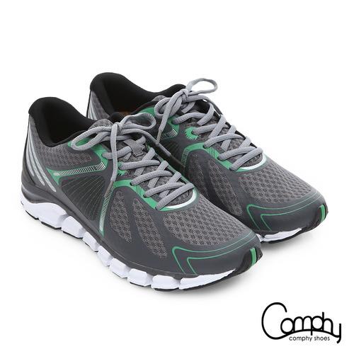Comphy 厚切超氣囊 輕量彈力綁帶奈米健走運動鞋(灰)