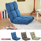 RICHOME 東京時尚和室椅-3色