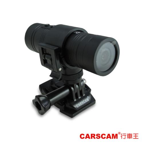 CARSCAM行車王 S3 1080P防水充電線行車記錄器
