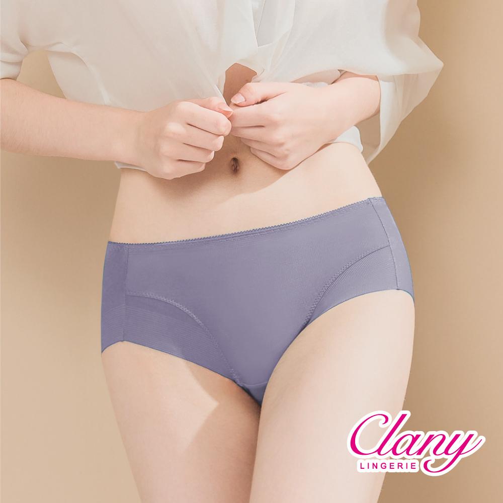【可蘭霓Clany】健康抑菌竹炭中腰M-XL無痕內褲 優雅紫 2156-91