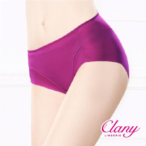 【可蘭霓Clany】健康抑菌竹炭中腰M-XL無痕內褲 葡萄紫 2156-951