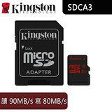 Kingston 金士頓 Micro SDXC TF 64G USH-I U3 高速90/80MB 附轉卡 SDCA3/64GB