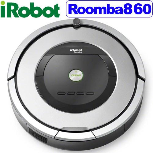 【全台最新2017/3/7製造03版軟體】美國iRobot第8代Roomba 860 銀白色鋼琴烤漆 公主級機器人掃地吸塵器