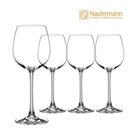 德國Nachtmann 維芳迪白酒杯(4入)
