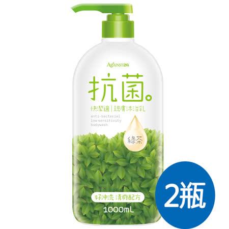 快潔適抗菌沐浴乳 綠茶1000mlX2入組