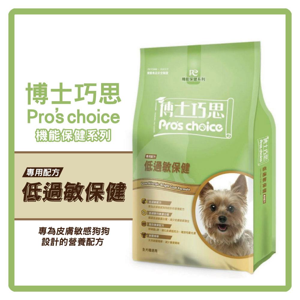 博士巧思 機能保健系列 機能保健系列 低過敏+卵磷脂配方7.5kg (A831B26)