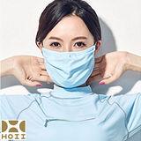 保證原廠【HOII】防曬【口罩】★ 藍光-后益先進光學