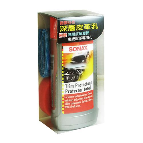 德國舒亮SONAX 深層皮革乳 汽車|防塵|清潔