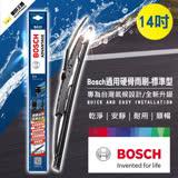 BOSCH德國博世 新款V4亞熱帶雨刷14吋