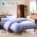 梵蒂尼Famttini-現代藍紋 雙人四件式頂級純正天絲兩用被床包組