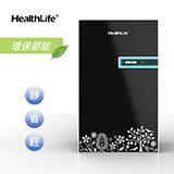 HealthLife 2017 節能環保迷你防潮除濕機 (HL610)黑色