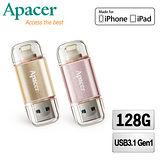 Apacer宇瞻 AH190 128GB Lightning/USB 3.1雙介面OTG高速隨身碟