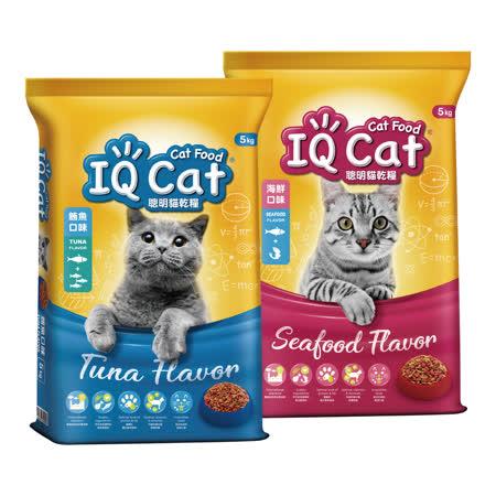 IQ Cat 聰明貓糧5kgx2包