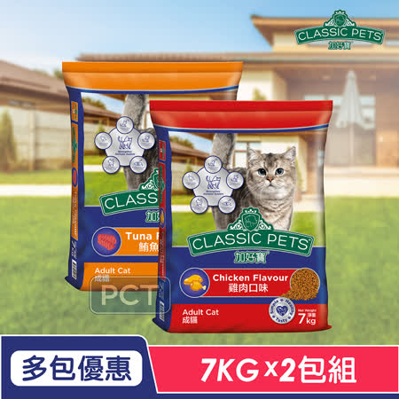 Classic Pets加好寶 鮪魚+雞肉貓糧7kgx2包