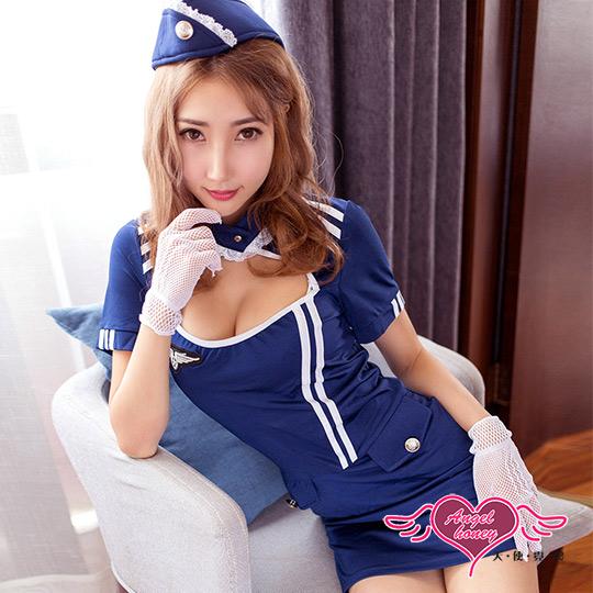 【天使霓裳】角色扮演 飛航情緣 性感空姐連身制服裙角色服(深藍F)