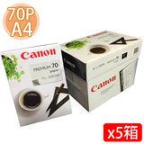 Canon 70P / A4 進口多功能影印紙(5包x5箱)