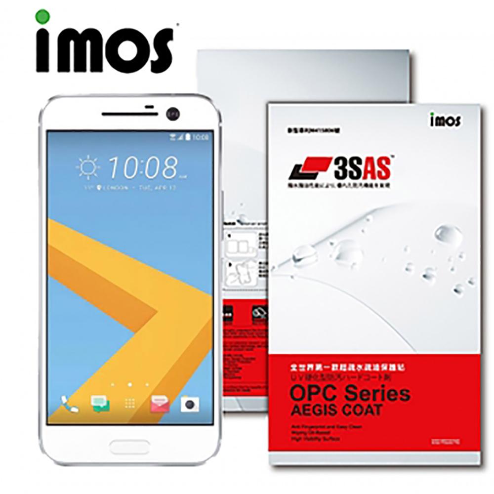 iMOS HTC Desire 10 lifestyle 3SAS 防潑水 防指紋 疏油疏水 螢幕保護貼