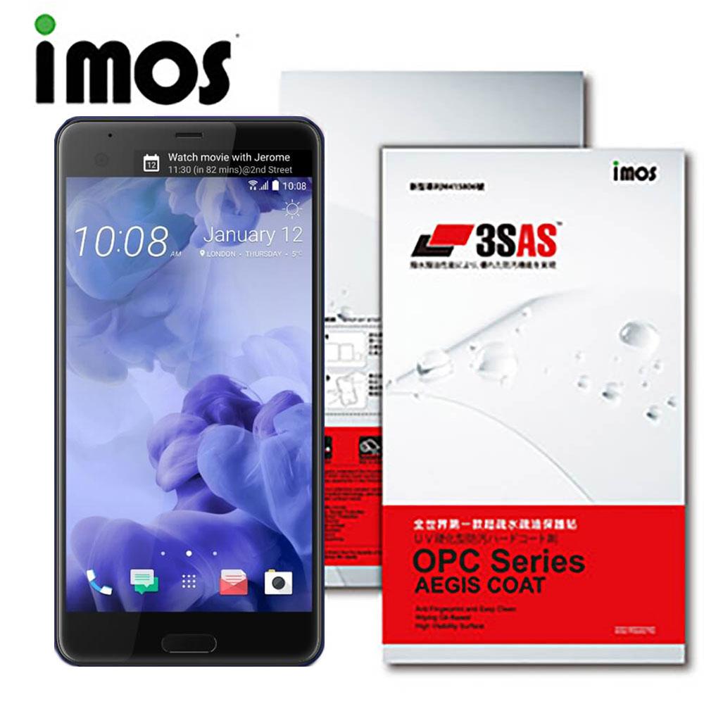 iMOS HTC U Ultra 3SAS 防潑水 防指紋 疏油疏水 螢幕保護貼