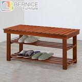 Bernice-德溫2.6尺實木二層鞋架/穿鞋椅