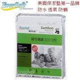 【Ever Soft 】 寶貝墊 Bamboo 綠竹纖維 保潔床墊 標準單人 105x190cm (3.5x6.2呎)