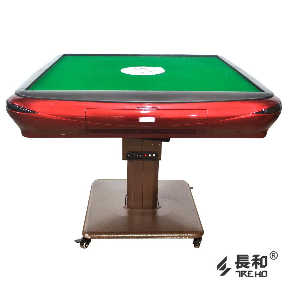 《購犀利》長和。豐收S2電動洗牌麻將桌_全自動電動摺疊底座-亮麗紅色