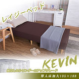 《BN-HOME》Kevin凱文獨立筒懶人床(3.5尺105CM單人加大床)