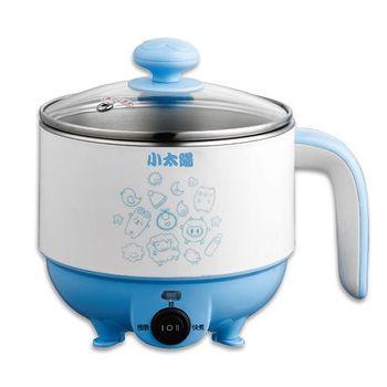 小太陽  不鏽鋼美食鍋1.0L(藍色)