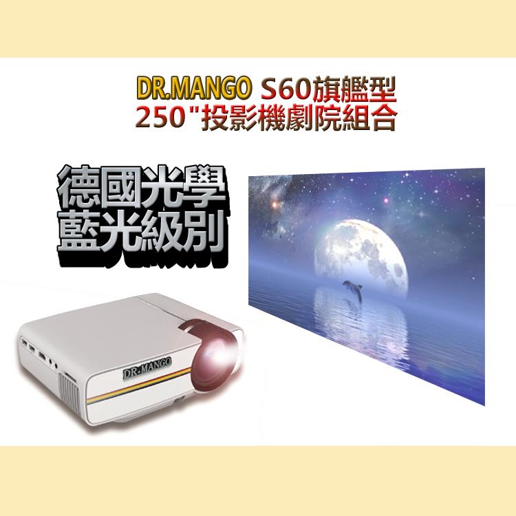 旗艦型高清大尺寸投影機 3.0音箱 100吋布幕影音劇院