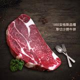 【築地一番鮮】1855濕式熟成美國安格斯PRIME厚切沙朗牛排(500±5g/片)-任選