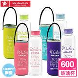 【AWANA】塗鴉玻璃杯(600ml)附提袋