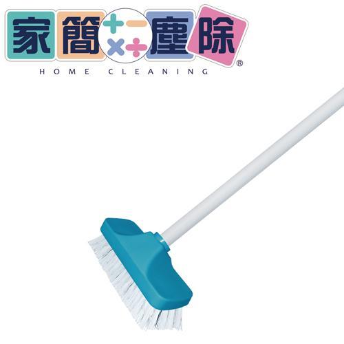家簡塵除 歐式地板刷 *1