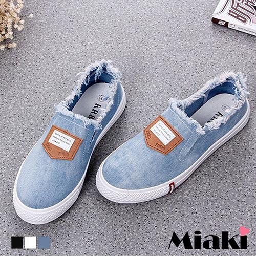 【Miaki】休閒鞋韓抽鬚典帆布厚底懶人包鞋 (白色 / 藍色 / 黑色)