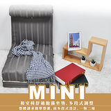 《BN-HOME》MINI和室椅摺疊沙發床(單人)