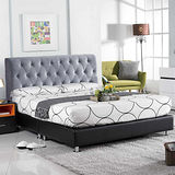 AT HOME-喬麗娜5尺布面雙人床頭片-鐵灰色
