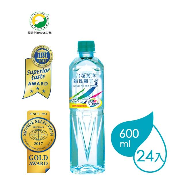 台鹽海洋鹼性離子水 600mlx24瓶/箱