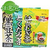 《ITOH》德用養身茶品任選2入 (黑豆茶/薏仁茶/魚腥草茶)