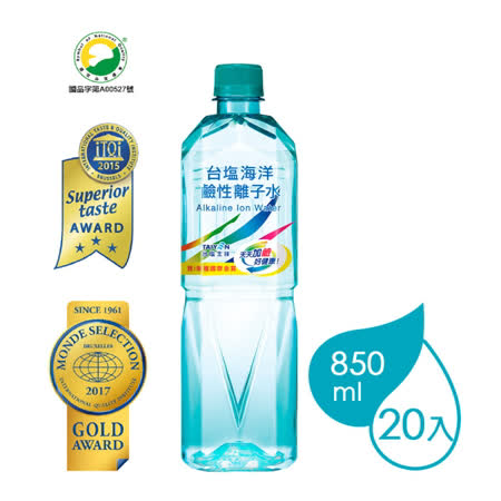 免運費【台鹽】 海洋鹼性離子水1箱
