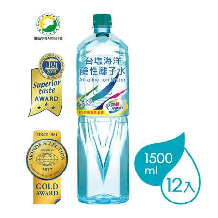 免運費【台鹽】海洋鹼性離子水(1500mlx12瓶/箱)