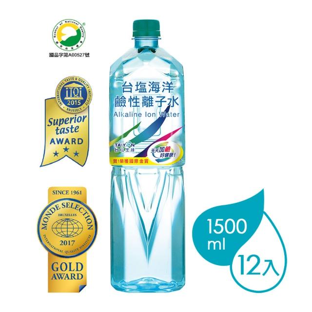 台鹽海洋鹼性離子水 1500mlx12瓶/箱