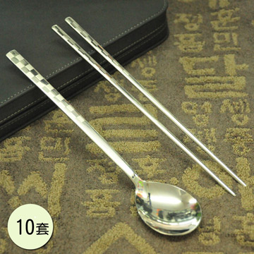PUSH! 餐具用品韓國抗菌耐摔不銹鋼餐具筷子湯匙組10套組E76格子款
