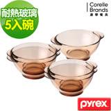 (獨家)【康寧】Pyrex耐熱540ml雙耳碗5件式