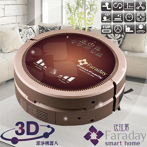 買就送好禮↗【Faraday 法拉第】3D潔淨機器人(掃拖地機器人)。貴族金/FC-1KG