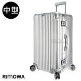 【RIMOWA】TOPAS SPORT 中型運動行李箱