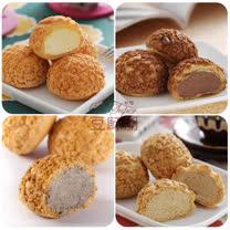 豆穌朋 經典泡芙任選8盒(原味/巧克力/芝麻/咖啡)