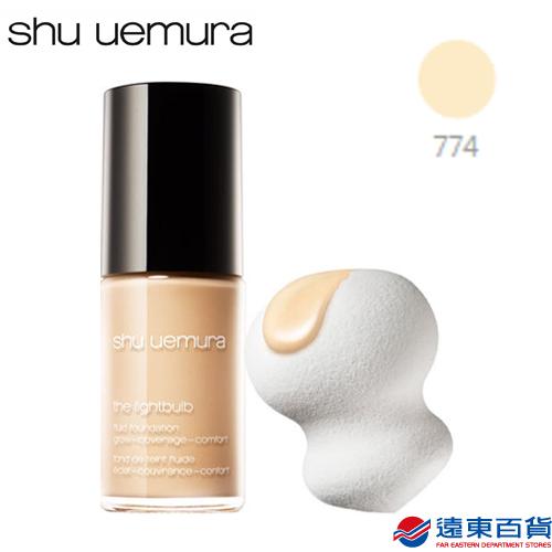 【官方直營】shu uemura植村秀 鑽石光極緻保濕粉底液+海棉-774