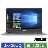 ASUS UX410UQ-0051A7200U (14吋FHD/i5-7200U/940MX獨顯2G/4G/256G SSD/Win10) 輕薄窄邊框效能筆電