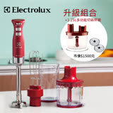 送切碎杯碗組【伊萊克斯 Electrolux】專業級手持式攪拌棒/調理棒/調理機/料理機 ESTM6400R
