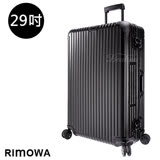【RIMOWA】TOPAS STEALTH 29吋中型行李箱