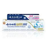雲南白藥益生菌牙膏-益口清馨100g+抗敏感30g