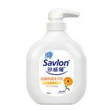 沙威隆-抗菌保濕洗手乳-天然金盞花萃取250ml